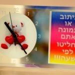 שעון עם הדפסת תמונה אישית