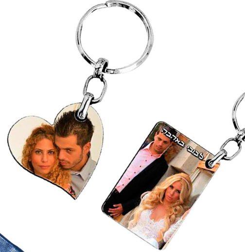 הדפסה על מחזיק מפתחות עם תמונה אישית לפי בחירתך