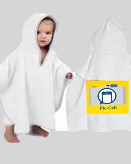 קופוצון מגבת
