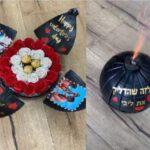 מארז מתנה הפצצה | רימון הפתעה