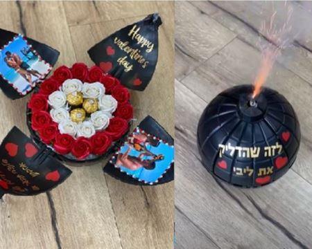 מארז מתנה הפצצה\רימון הפתעה