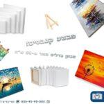 הדפסת קנווס – מגוון גדלים