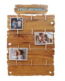 מסגרת עץ אטבים |  מתאימה ל-12 תמונות